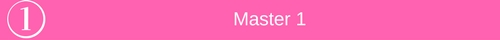 Comment Venir à Montpellier en individuel en Master 1