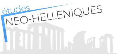 Études néo-helléniques