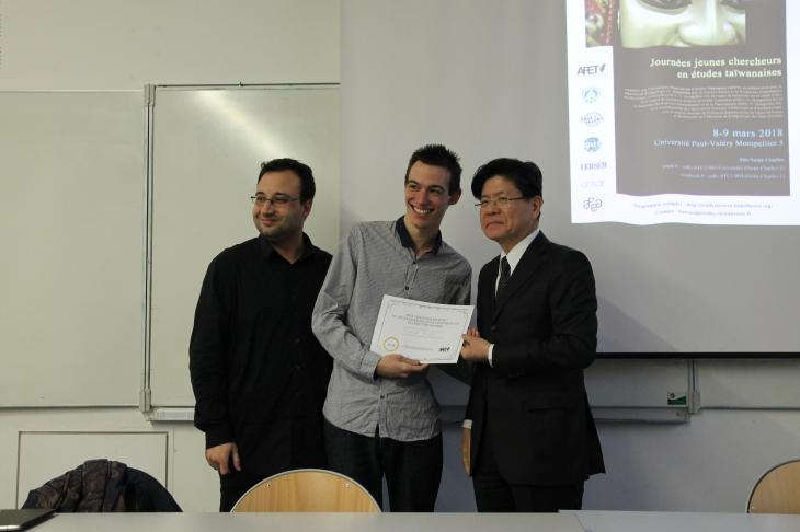 Pierrick Rivet, lauréat du 3e Prix Christian Ricourt du jeune chercheur francophone en études taïwanaises