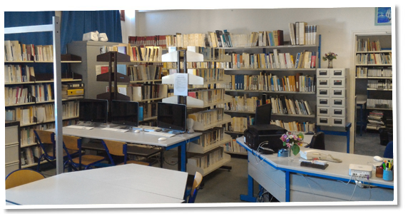 Bibliothèque Grec moderne